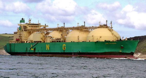 GNL, gas naturale liquefatto